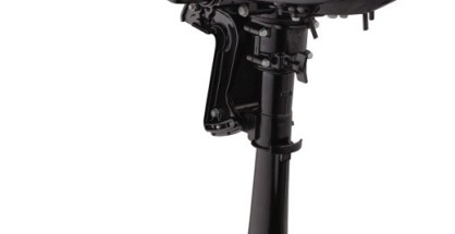 2015 Mercury 2.5 HP 2.5MH Outboard Motor